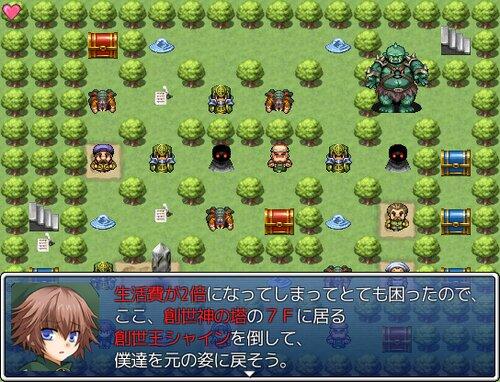 双子魔道士がもりもり強くなって楽しいRPG Game Screen Shot1