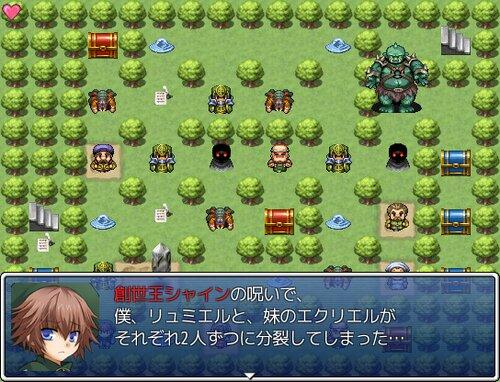双子魔道士がもりもり強くなって楽しいRPG Game Screen Shot2