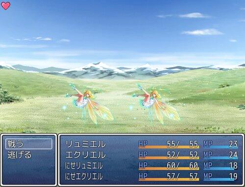 双子魔道士がもりもり強くなって楽しいRPG Game Screen Shot3