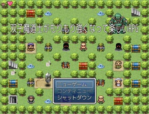 双子魔道士がもりもり強くなって楽しいRPG Game Screen Shots