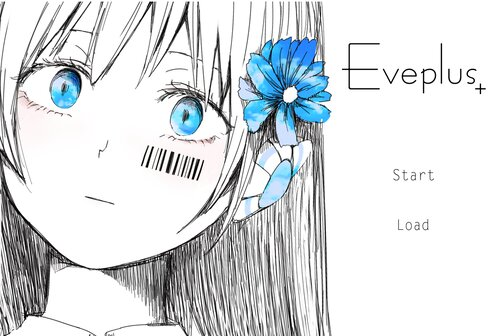Eveplus(イヴプラス) Game Screen Shot1