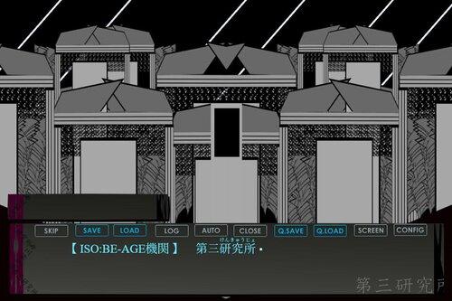 第3研究所 Game Screen Shots