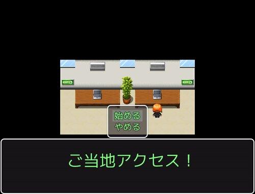 華麗に愛を叫ぶ Game Screen Shot2