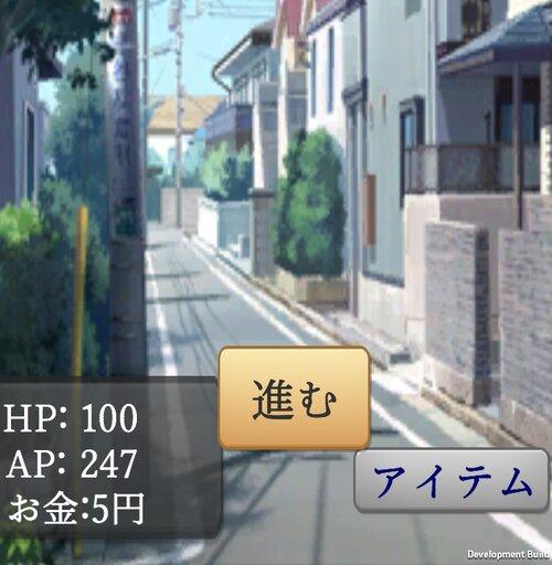 とんかつ制作物語 ~空飛ぶ養豚場編~ Game Screen Shot