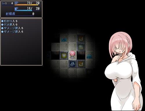 クラヤミリライト Game Screen Shot4