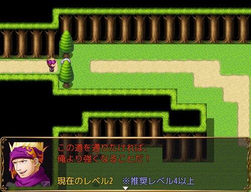オカマ☆ロックンロール Game Screen Shot2