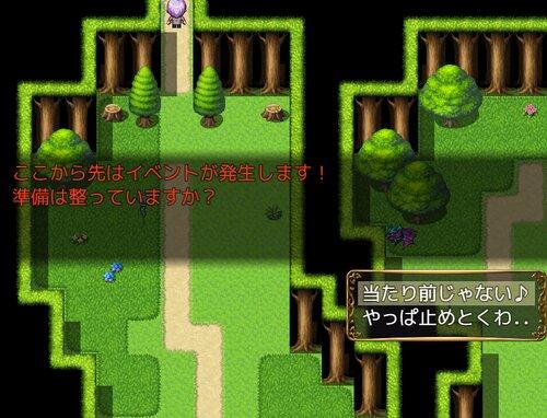 オカマ☆ロックンロール Game Screen Shot4