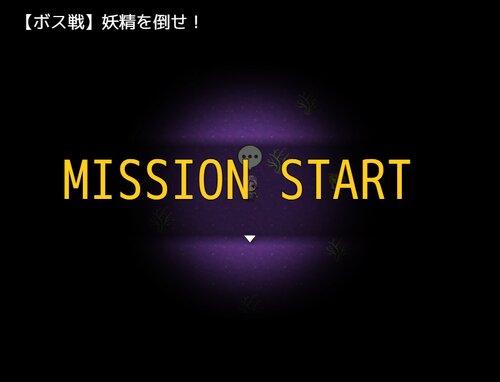 オカマ☆ロックンロール Game Screen Shot5