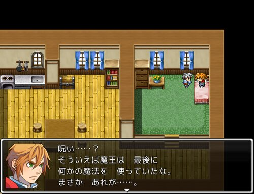 ラルフの災難 ~ 弱体化の呪い Game Screen Shot1