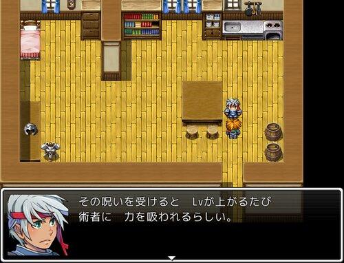 ラルフの災難 ~ 弱体化の呪い Game Screen Shot3