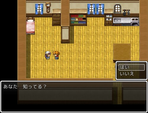 ラルフの災難 ~ 弱体化の呪い Game Screen Shot5