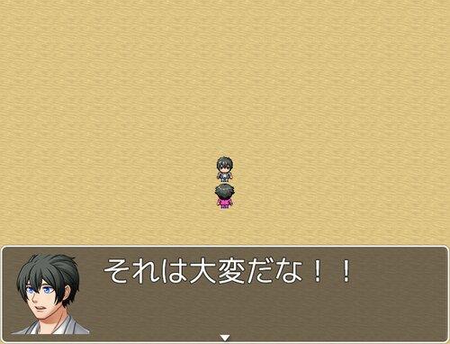 砂丘で鍵落とした Game Screen Shots