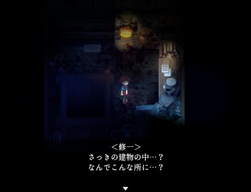 【体験版】怨溺 ―ONDEKI― Game Screen Shot