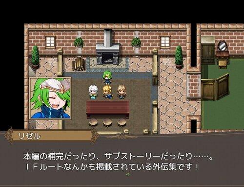 俺は勇者なんかじゃない FanDisk Game Screen Shot2