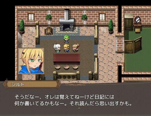 俺は勇者なんかじゃない FanDisk Game Screen Shot3