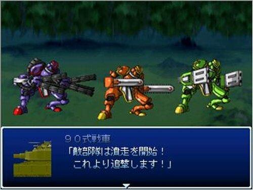 Legend of Tank Game Screen Shot2