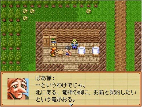 Ruby Dragon Game Screen Shot1