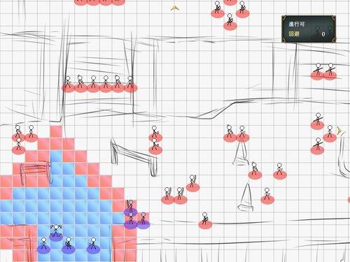 闇を覗く者 ~Worthless Life and Death~ Game Screen Shot
