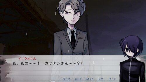 カサナシさん Game Screen Shot1
