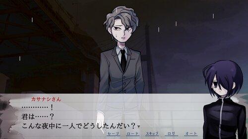 カサナシさん Game Screen Shot2