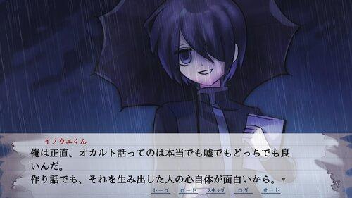カサナシさん Game Screen Shot3