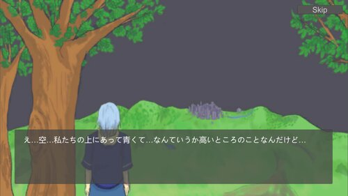 空っぽの空 Game Screen Shot2