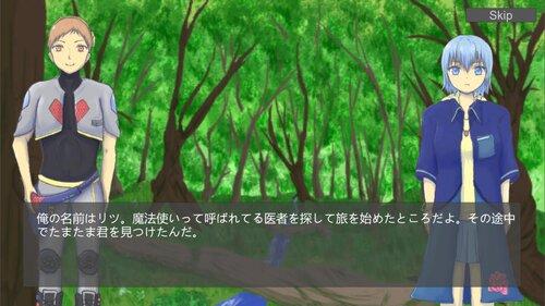 空っぽの空 Game Screen Shot3