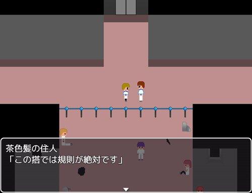 選択の塔 Game Screen Shot2