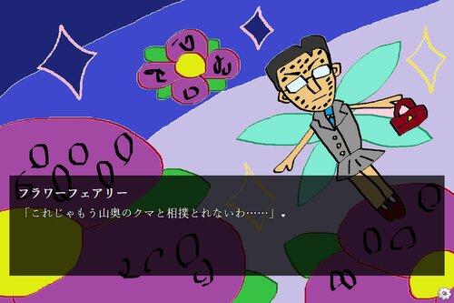 就活に疲れた作者が贈るバカノベル Game Screen Shot5