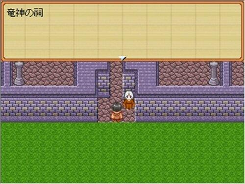 Ruby Dragon Game Screen Shot3