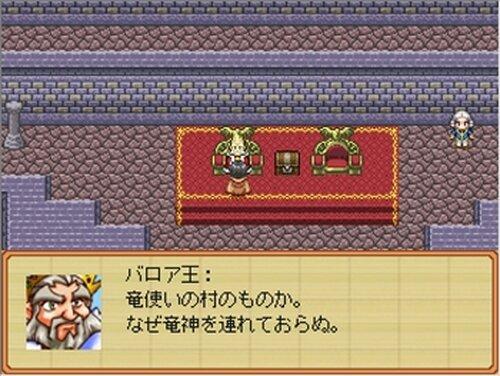 Ruby Dragon Game Screen Shot4