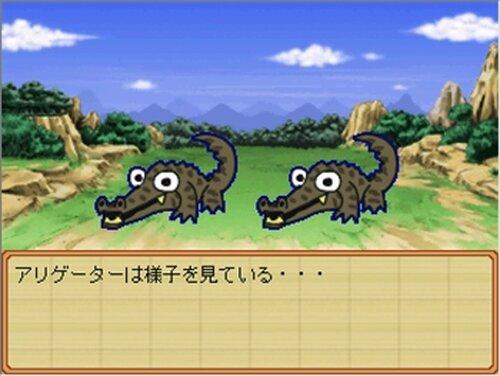 Ruby Dragon Game Screen Shot5
