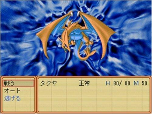 Ruby Dragon Game Screen Shots