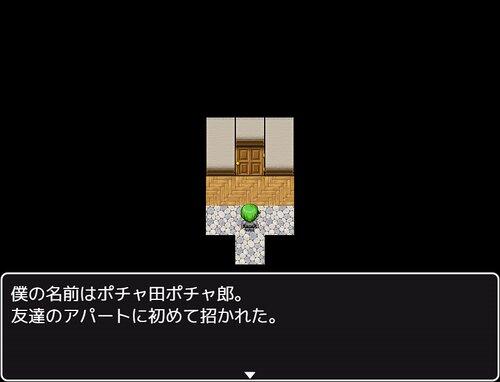 注文の多い律動くん Game Screen Shot2