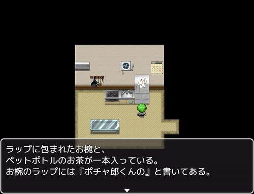 注文の多い律動くん Game Screen Shot3