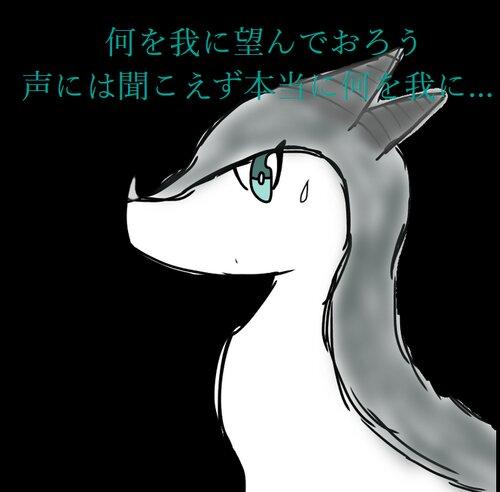 神森獣フィリジン Game Screen Shot2