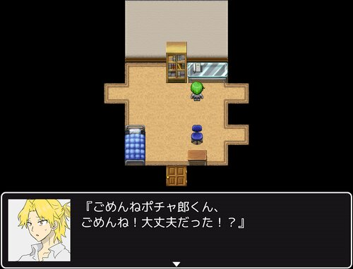 注文の多い律動くん(ブラウザ版) Game Screen Shot
