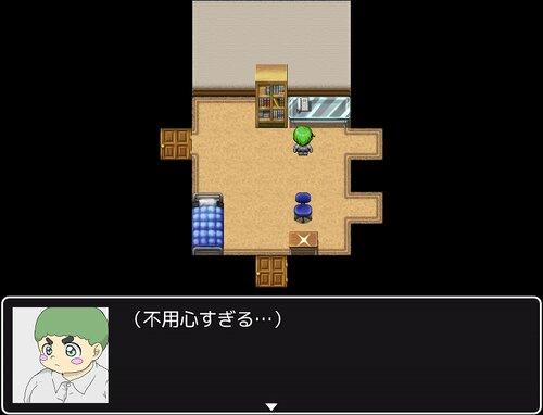 注文の多い律動くん(ブラウザ版) Game Screen Shot4