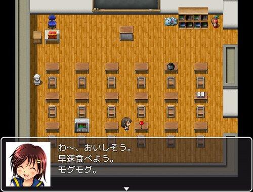 恐怖!屋台グルメからの脱出 Game Screen Shot3