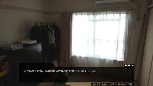 吹き溜まりの彼女 Game Screen Shot1