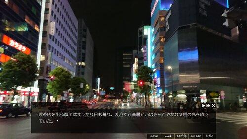 吹き溜まりの彼女 Game Screen Shot3