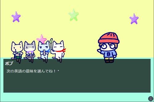 にょっぺ英遊伝説 Game Screen Shot2