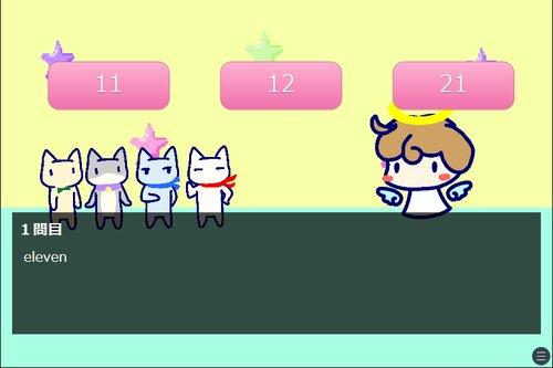 にょっぺ英遊伝説 Game Screen Shot3