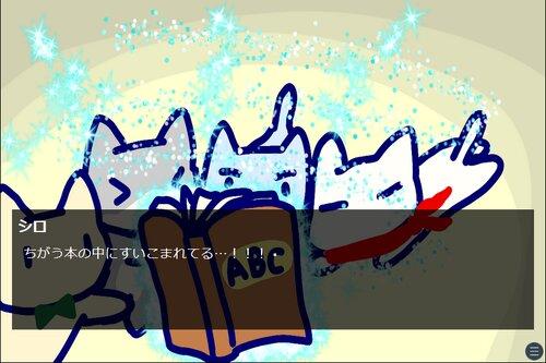 にょっぺ英遊伝説 Game Screen Shot5