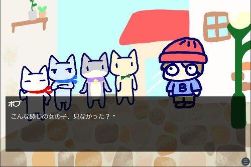 にょっぺ英遊伝説 Game Screen Shots