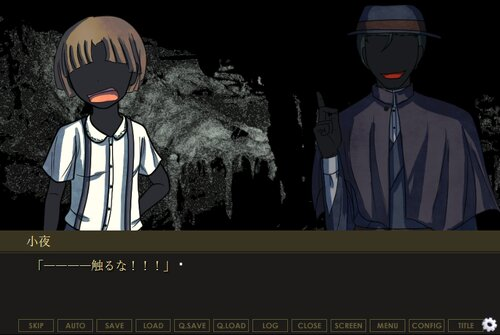 誰が殺した小夜啼鳥を Game Screen Shot2