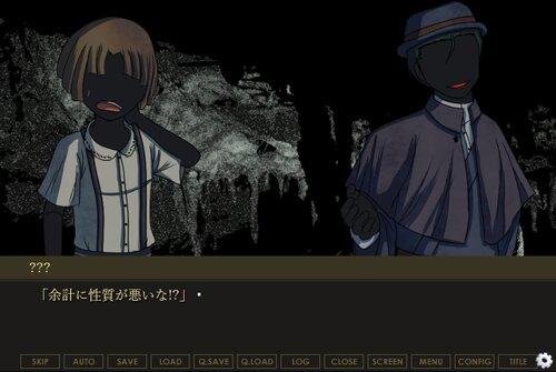 誰が殺した小夜啼鳥を Game Screen Shot3