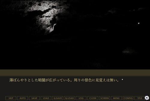 誰が殺した小夜啼鳥を Game Screen Shot5