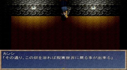 今日も私は夢をみる Game Screen Shot2