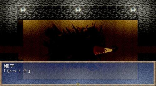 今日も私は夢をみる Game Screen Shot3